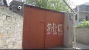 Nobel prospektində asiman şadlıq evin dalında həzi aslanov heykəli qrand marketi